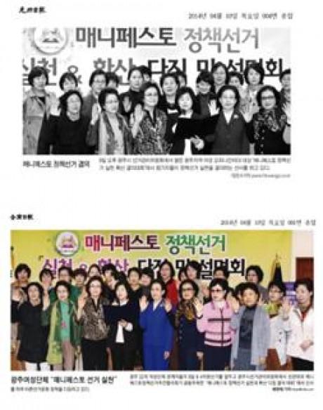 2014년 서울연맹 사업내용