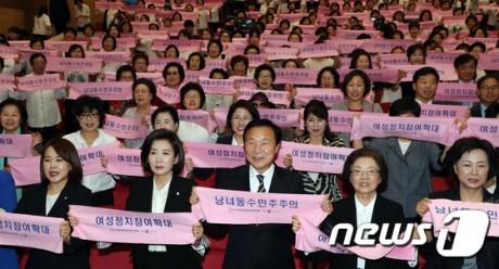 [여성소비자신문]2017년 신년하례식, 제32차 정기총회