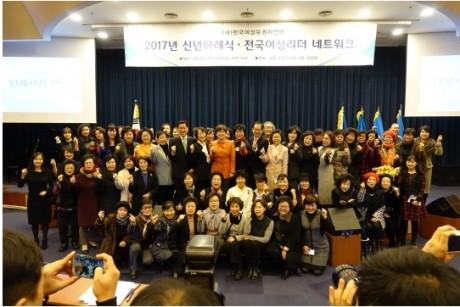 2017 충북연맹 사업계획