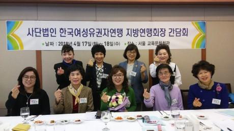 2015 대전연맹 활동내용